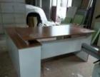 大同批发价定做办公家具办公桌会议桌班台培训桌