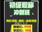安达信会计,4.29号迎来了全国著名吴福喜老师来邯郸