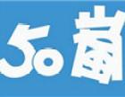 50岚奶茶 诚邀加盟