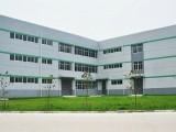 角美厂房出售50亩厂房,漳州角美厂房出售求购转让价格