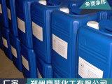 康菲化工  厂家直销大量供应动植物油酸价