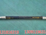 衡水厂家FKSS -45 煤层注水封孔器 膨胀橡胶管 可定制