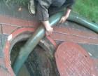 无锡南长区化粪池抽粪 南长区化粪池清理清洗管道