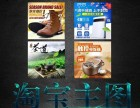 宁波广告公司,宁波口碑好,服务好的宣传册海报设计公司