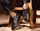 FANLITA男鞋 诚邀加盟