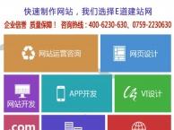 百度360搜狗神马搜索 关键词排名 seo优化推广