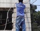 房屋维修防水补漏卫浴洁具安装维修