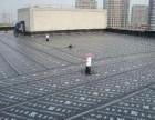 南京防水,房屋补漏,屋顶补漏,厂房漏水维修,房屋漏水维修