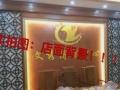 兴宁市宋师傅专业木工装饰工程队
