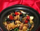 拉萨黄焖鸡米饭加盟生意怎么样?