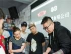 重庆音律DJ专业技术台风全面教学专业DJ培训