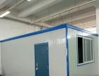 彩板房活动板房轻钢彩板