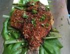 重庆正宗烧烤技术培训学校学烧烤哪里好烧烤做法大全烧烤技术