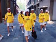 西安北少儿舞蹈培训计划爵士街舞民族暑假班招生中