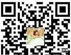 【水乳1+1】欧诗漫纪念版珍珠白水光沁白礼盒