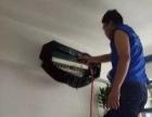 专业清洗惠州各区地毯 冰箱 空调 油烟机 太阳能等