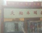 陶驿路北段临街商铺 1500平米