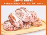富平县乐心怡购物中心招聘富平柿饼北京地区销售代理合伙人