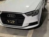 喀什高價收購抵押車