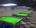 工廠店出售臺球桌 乒乓球桌 臺球用品配件 維修臺球桌更換臺呢