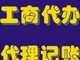 天津武清公司注销代办