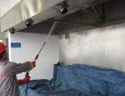 鲲鹏保洁承接高空外墙清洗,大型脱排油烟机,地毯清洗