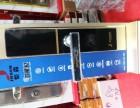 潍坊24h开保险柜电话丨潍坊开保险柜费用多少丨