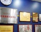 红桥天穆村附近有韩语培训