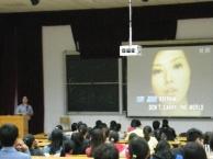 郴州成人英语培训每周一三五上午免费试听