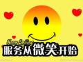 ))欢迎访问(-沈阳小鸭燃气灶官方网站全市售后服务咨询电话