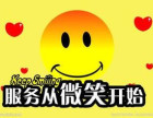 欢迎访问~长春市帅康热水器维修中心官方网站各点售后服务电话