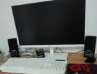 英特尔i7组装电脑