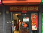 武义县桐琴镇商业街卖场生意转让