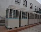 废旧空调回收 中央空调回收 制冷设备拆除回收