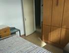 2室1厅1卫 短租,到三月