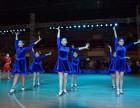 少儿拉丁舞专业培训 简艺术舞蹈艺术教学中心