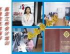 嘉定江桥会计培训学校 会计考证定优教育通过率高