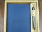 珠海记事本定制,珠海皮质笔记本,澳门记事本价格