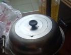 二手闲置电饭锅,大勺,电磁炉,煤气灶
