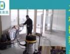 楼宇清洗保洁、石材翻新养护、地毯清洗、高空安装等