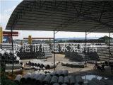 广西大口径水泥管 [贵港恒通水泥制品]优质大口径水泥管批发