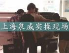上海金山数控车床学习培训