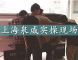 上海金山哪里能学数控车床
