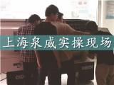 上海嘉定数控车床编程线上学习培训