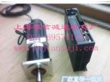 供应东元伺服电机接线图上海750W欧姆龙