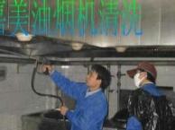 温州嘉美清洁公司:地毯清洗,大理石.水磨石翻新护理