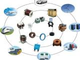 广东深圳非晶带材,纳米晶电感器,磁芯 ,非晶剪切带厂家直销