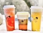 饮品加盟 经营好喜茶奶茶加盟店的比较实用的技巧!