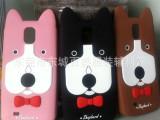 三星S4/S4新款低价手机保护套 韩国SKIN新款 现货低价手机