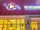 广州一起看信息科技有限公司加盟 娱乐场所